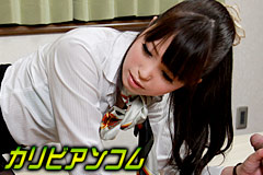 Oil Massage with happy ending Moe Sakura