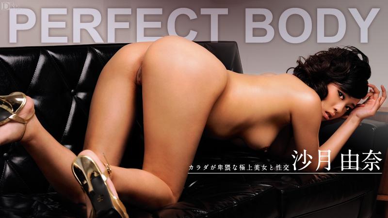 ดูหนังออนไลน์ Caribbeancom 061813-363 Yuna Satsuki
